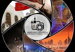 KuwaitGPC
